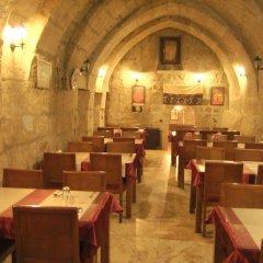 Cappadocia Ihlara Mansions & Caves Турция, Гюзельюрт - отзывы, цены и фото номеров - забронировать отель Cappadocia Ihlara Mansions & Caves онлайн питание фото 2