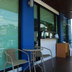 Отель Riski Residence Bangkok-Noi питание фото 2