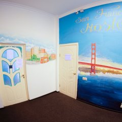 San Francisco Hostel Москва детские мероприятия