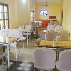 Отель Daisy Park Непал, Сиддхартханагар - отзывы, цены и фото номеров - забронировать отель Daisy Park онлайн питание