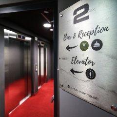 Отель arte Hotel Wien Stadthalle Австрия, Вена - 13 отзывов об отеле, цены и фото номеров - забронировать отель arte Hotel Wien Stadthalle онлайн интерьер отеля фото 2