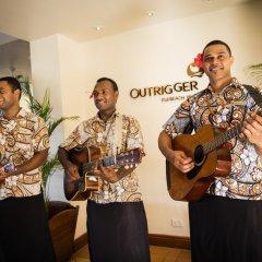 Отель Outrigger Fiji Beach Resort Фиджи, Сигатока - отзывы, цены и фото номеров - забронировать отель Outrigger Fiji Beach Resort онлайн интерьер отеля фото 3