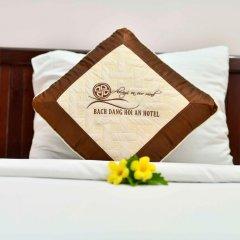 Отель Bach Dang Hoi An Hotel Вьетнам, Хойан - отзывы, цены и фото номеров - забронировать отель Bach Dang Hoi An Hotel онлайн комната для гостей фото 2