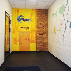 Отель Moon Poznan Польша, Познань - отзывы, цены и фото номеров - забронировать отель Moon Poznan онлайн парковка