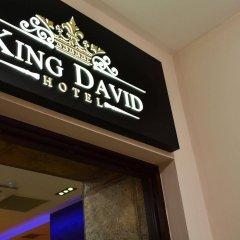Отель King David сейф в номере
