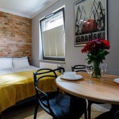 Отель Apartamenty Przytulne OldNova - OLD TOWN Гданьск комната для гостей