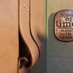 Отель House of Time - Fancy Suite Vienna Австрия, Вена - отзывы, цены и фото номеров - забронировать отель House of Time - Fancy Suite Vienna онлайн бассейн фото 2