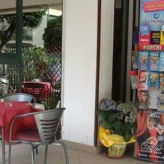 Отель Stradiot Италия, Римини - отзывы, цены и фото номеров - забронировать отель Stradiot онлайн питание