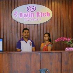 Отель OwinRich Resort интерьер отеля