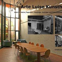 Отель Arte Luise Kunsthotel Германия, Берлин - 3 отзыва об отеле, цены и фото номеров - забронировать отель Arte Luise Kunsthotel онлайн помещение для мероприятий
