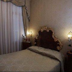Hotel Ateneo комната для гостей
