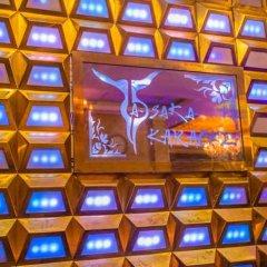 Отель Yasaka Saigon Nha Trang Hotel & Spa Вьетнам, Нячанг - 2 отзыва об отеле, цены и фото номеров - забронировать отель Yasaka Saigon Nha Trang Hotel & Spa онлайн банкомат