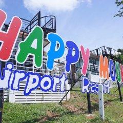 Отель Happy Mountain Airport Resort Таиланд, Такуа-Тунг - отзывы, цены и фото номеров - забронировать отель Happy Mountain Airport Resort онлайн детские мероприятия
