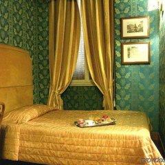 Hotel Andreotti спа