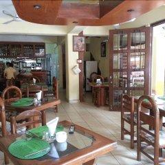 Hotel Savaro питание
