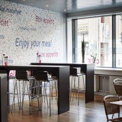 HOTEL CABINN Vejle Hotel гостиничный бар