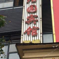 Juyuan Hostel вид на фасад фото 2