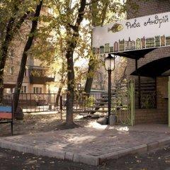 Гостиница Fish Andrey Hostel Украина, Днепр - отзывы, цены и фото номеров - забронировать гостиницу Fish Andrey Hostel онлайн