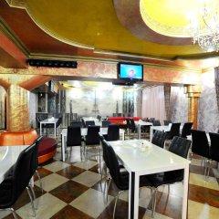 Rich Hotel Бишкек питание