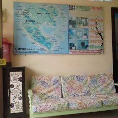 Апартаменты Lanta Dream House Apartment Ланта фото 12
