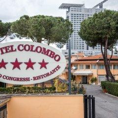 Cristoforo Colombo Hotel фото 9