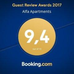 Гостиница Альфа Апартаменты в Калининграде отзывы, цены и фото номеров - забронировать гостиницу Альфа Апартаменты онлайн Калининград фото 21