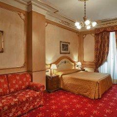 Grand Hotel Wagner комната для гостей фото 4