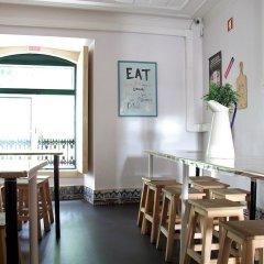 Hub New Lisbon Hostel питание