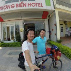 Huong Bien Hotel Halong парковка