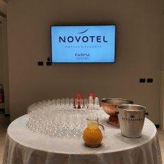 Отель Novotel Parma Centro Парма фото 15