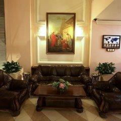 Hotel Maria Luisa интерьер отеля