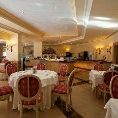 Real Bellavista Hotel & Spa питание