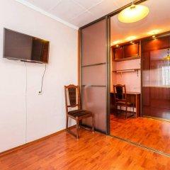 Апартаменты Comfortable and Modern Apartment удобства в номере