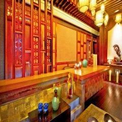 SSAW Boutique Hotel Shanghai Bund(Narada Boutique YuGarden) развлечения