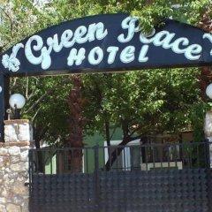 Green Peace Hotel Турция, Олудениз - 1 отзыв об отеле, цены и фото номеров - забронировать отель Green Peace Hotel онлайн парковка