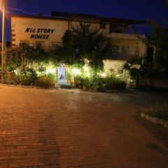 Nil Story House Турция, Гёреме - отзывы, цены и фото номеров - забронировать отель Nil Story House онлайн парковка