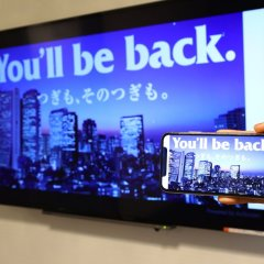 Super Hotel Chiba Ekimae Тиба гостиничный бар
