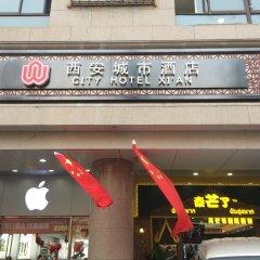 City Hotel Xian гостиничный бар