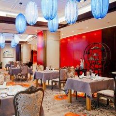 Отель Central Hotel Jingmin Китай, Сямынь - отзывы, цены и фото номеров - забронировать отель Central Hotel Jingmin онлайн питание фото 2