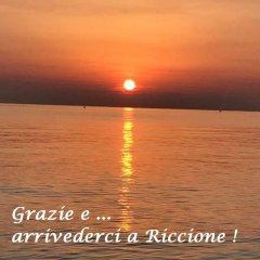 Отель Adriatica Италия, Риччоне - отзывы, цены и фото номеров - забронировать отель Adriatica онлайн приотельная территория фото 2