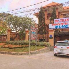 Отель Mr Tran (Blue Motel) парковка