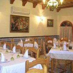 Hotel Antonio Conil