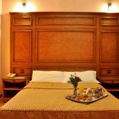 Отель Rembrandt Марокко, Танжер - отзывы, цены и фото номеров - забронировать отель Rembrandt онлайн в номере