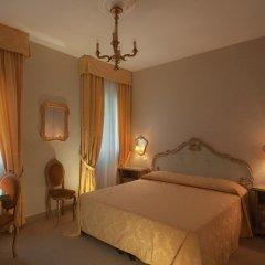 Отель Albergo Bel Sito e Berlino комната для гостей фото 3