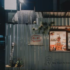 The Yard Hostel Бангкок фото 11