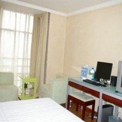 Отель CANAAN Сиань фото 17
