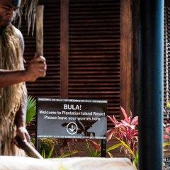 Отель Plantation Island Resort Фиджи, Остров Малоло-Лайлай - отзывы, цены и фото номеров - забронировать отель Plantation Island Resort онлайн с домашними животными