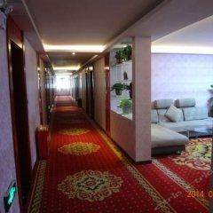 Afu'er Hostel интерьер отеля фото 3