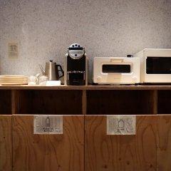 Отель BOOK AND BED TOKYO FUKUOKA - Hostel Япония, Тэндзин - отзывы, цены и фото номеров - забронировать отель BOOK AND BED TOKYO FUKUOKA - Hostel онлайн питание