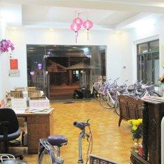 Отель Purple Garden Homestay